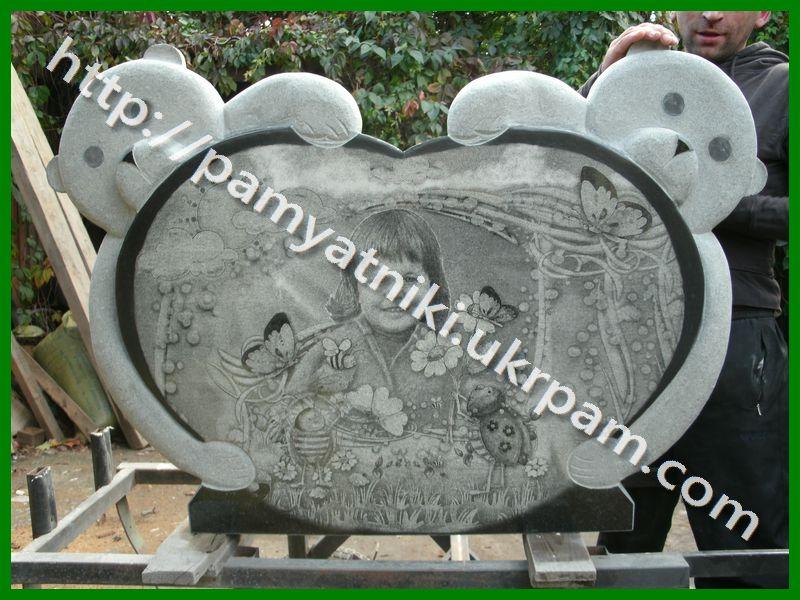 Купить памятник фото и цены с Черкесск памятники самара цены я Одинцово